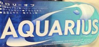 aquarius can